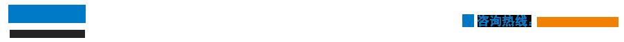 无线手功能亚博体育app下载安装苹果系统-体外膈肌起搏器(EDP)