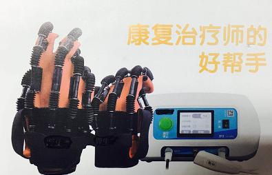 软体外骨骼-亚博体育app下载安装苹果机器人手套